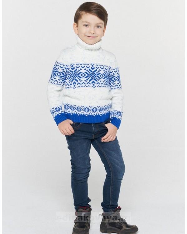Комплект свитеров для всей семьи АЛЬТАИР электрик