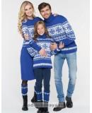 Комплект для всей семьи СОЗВЕЗДИЕ синий