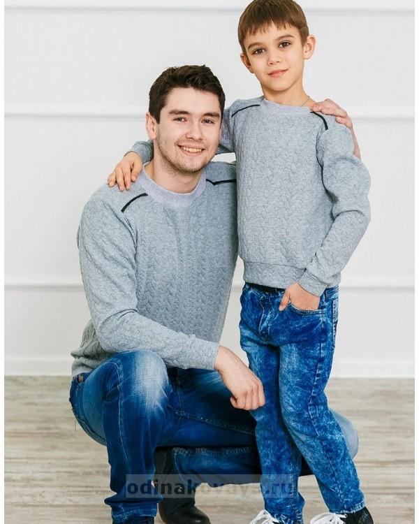 Фэмили лук для мамы и сына Косы М-274 Цвет::серый