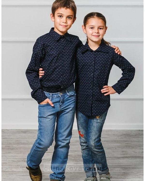 Одинаковые рубашки для мамы и сына М-1001 цвет синий