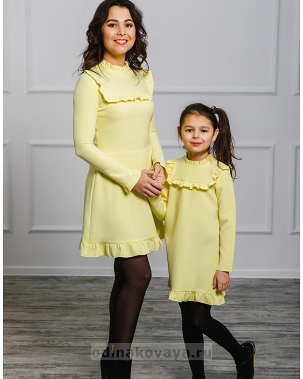 Комплект платьев для мамы и дочки Рюши М-2018 цвет желтый