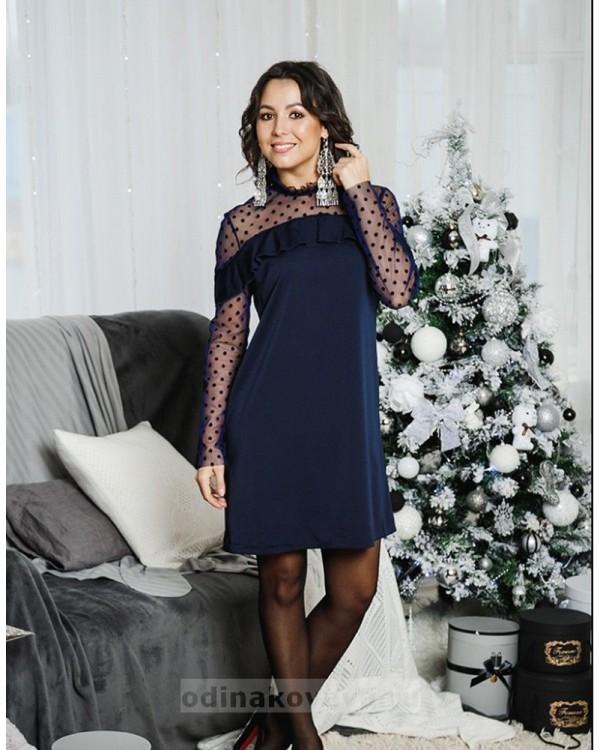 Комплект платьев Family Look для мамы и дочки Глюкоза М-2056 цвет синий