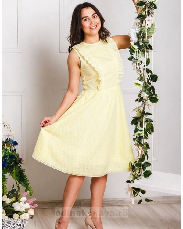 Комплект платьев для мамы и дочки family look Ромашки М-2033 цвет желтый