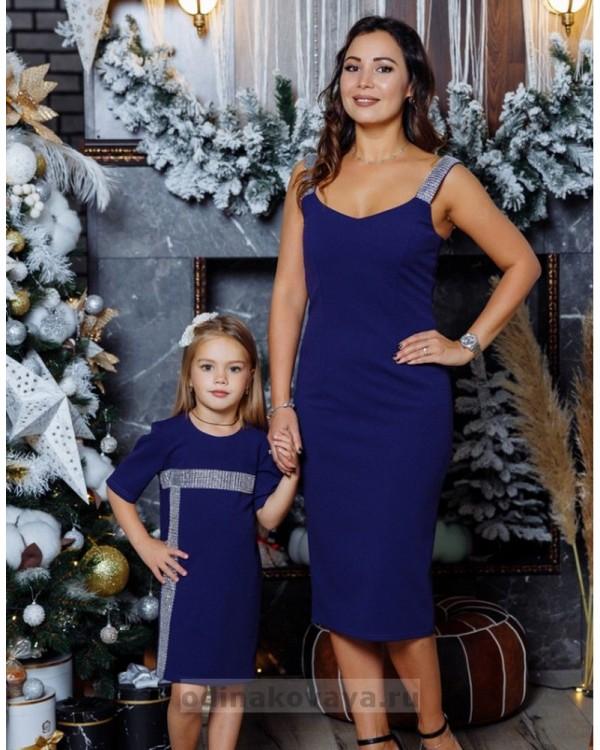Комплект платьев в стиле Family Look для мамы и дочки Бриджит М-2149 синий