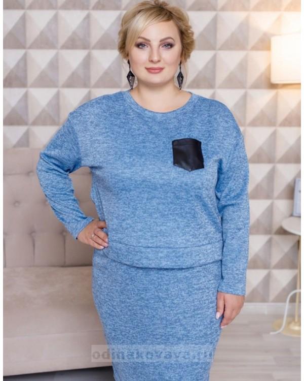 Трикотажный комплект из джемпера и юбки миди Меланж PLUS М-2103 Цвет::голубой
