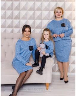 Комплект в стиле Family Look для мамы и дочки Меланж М-2103