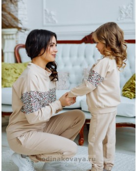 Комплект спортивных костюмов для мамы и дочки Клеопатра М-2159