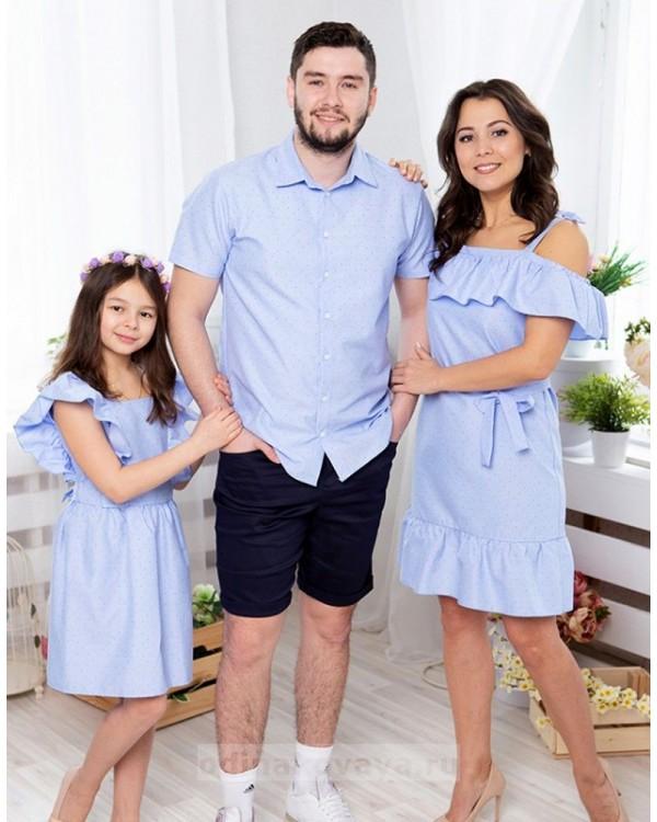 Фэмили лук для мамы и сына Майями М-2081 цвет голубой