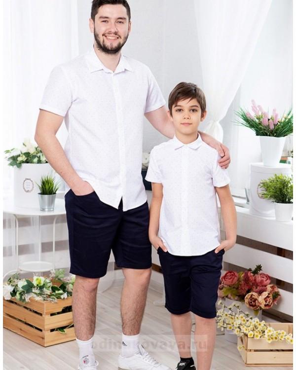 Одинаковые рубашки для папы и сына Майями М-2081 цвет белый