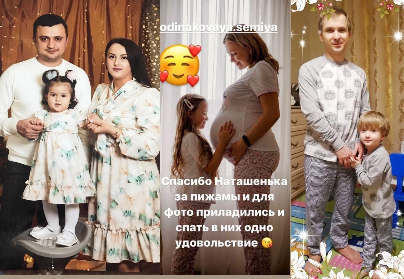 фотографии и отзывы покупателей odinakovaya.ru, одинаковые пижамы для всей семьи, Family look